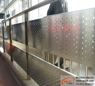 Stainless Steel Perforated Metal Fence Wuzhou Kingda Wire