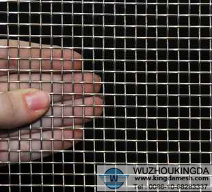 coarse stainless steel wire mesh screen