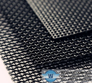 Security window screens steel mesh